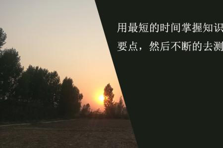衣轻裘:这篇seo策略指南比你花费3个月的时间和金钱学习的seo课程更有用