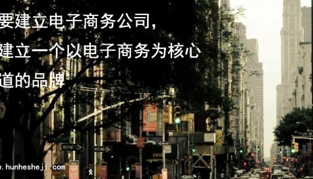 衣轻裘:疫情封禁所建立起来的每一次思考,都算是转型中的一次际遇